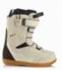 DEELUXE Snb topánky Harmony CF Bone 25,5 (2019/2020)