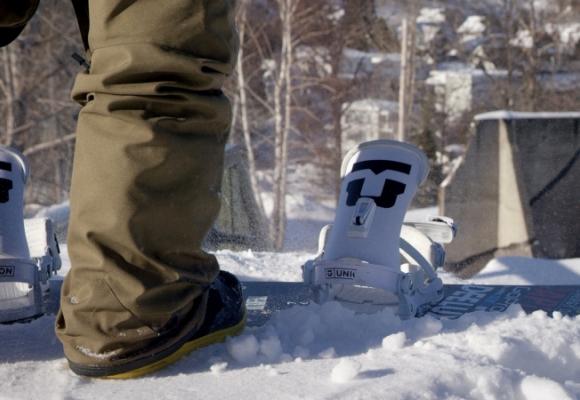Union - jednotka medzi snowboardovými viazaniami